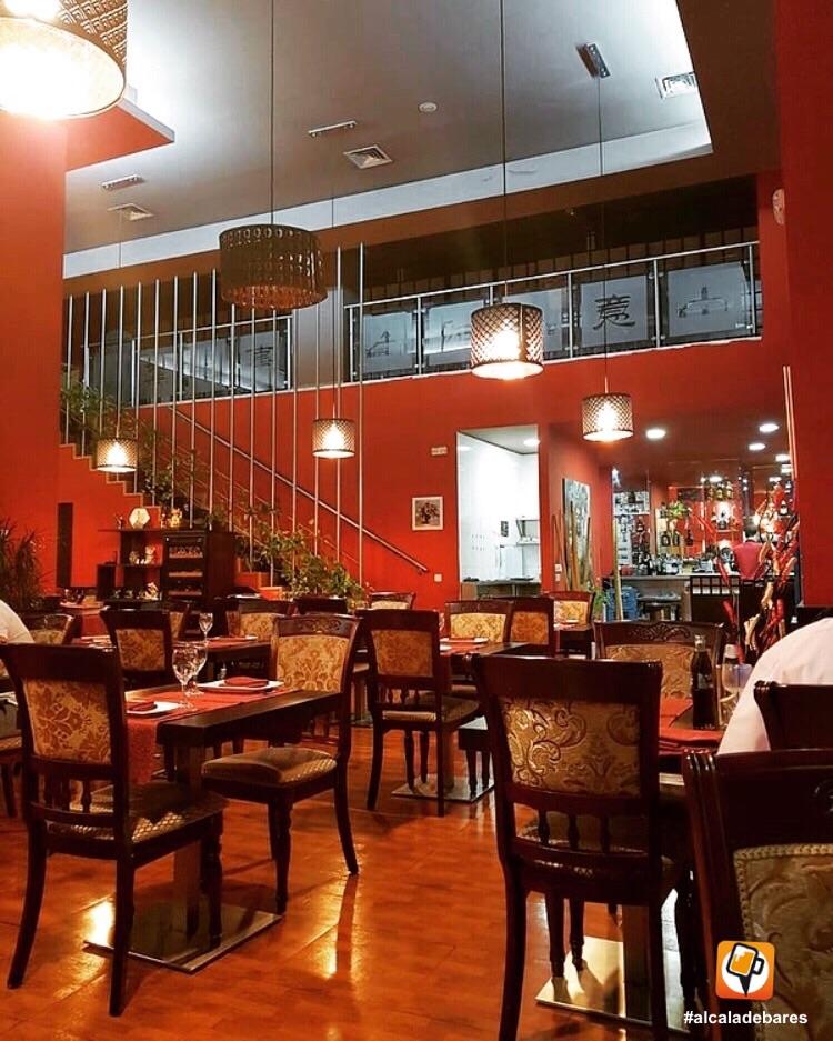 Restaurante Asiático Xiang